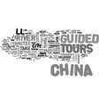 ba touch of adventurechina text word cloud concept vector image