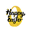 happy easter handwritten inscription vector image