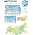 Russia maps with markers - Russian version vector image