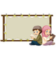 Muslim and banner vector image