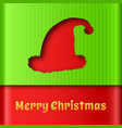 abstract festive poster vector image