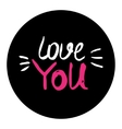 love you hand lettering - handmade calligraphy vector image