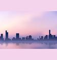 purple city vector image