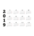 Simple calendar on chinese language vector image
