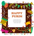 Jewish holiday Purim set of elements for design vector image vector image