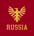 logo russia the proud eagle heraldry vector image