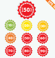 Label sale tag - - EPS10 vector image vector image