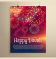 fireworks background flyer template for diwali vector image