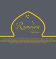 Silhouette of a muslim mosque vector image