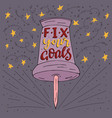 fix your goals handdrawn brush lettering vector image