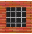 Prison Wall vector image