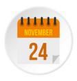 calendar november twenty fourth icon circle vector image