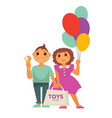 two children with balloons pack of toys and ice vector image