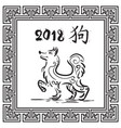 2018 year of dog chinese greeting card with zodiac vector image