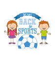 kids sports vector image