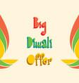 colorful diwali offer poster design vector image
