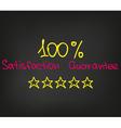 Satisfaction Guarantee vector image