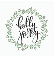 Christmas lettering typography vector image