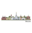 Moscow skyline colored vector image