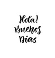 Spanish hola buenos dias in english hello good vector image