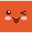 face emoticons design vector image