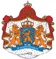ial image of coat of arms of netherlands vector image