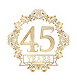 Golden emblem of forty fifth years anniversary in vector image