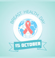 15 breast health day vector image