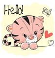cute drawing tiger vector image