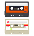 cassette tape collection vector image