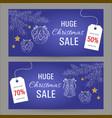 abstract christmas sale banner vector image