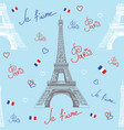 seamless pattern with eiffel tower vector image
