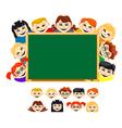 smiling children vector image