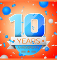 ten years anniversary celebration vector image