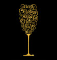 holiday gift card with golden hand lettering merry vector image