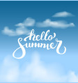 hello summer on the skybrush handwritten vector image