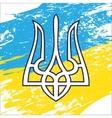 Ukraine flag white vector image