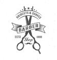 Barber Scissors Composition vector image
