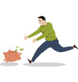 Chasing money vector image