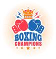 kings boxing dark blue vintage vector image