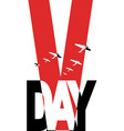V-day vector image