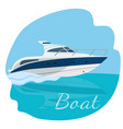catamaran sailing boat with canvas vector image