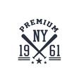 Classic Baseball Label vector image