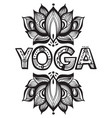 word yoga with lotus flower silhouette vector image
