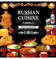 Russian Cuisine Menu Black Board Poster vector image