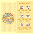 seafood menu card set of cute various seafood vector image