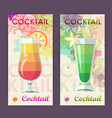 flat cocktail design on artistic background vector image