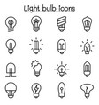 light bulb icon set in thin line style vector image