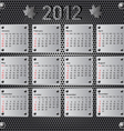 stylish calendar with metallic effect for 2012 sun vector image