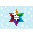 Template card with jewish symbols and peace dove vector image